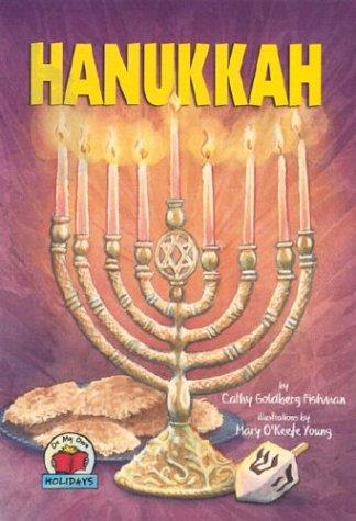 Hanukkah 9781575055831