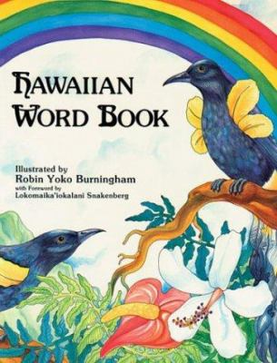 Hawaiian Word Book with Audio CD 9781573061957