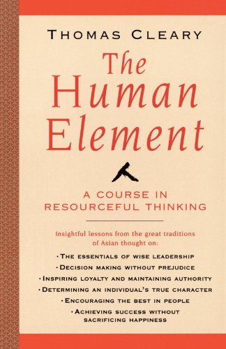 Human Element: A Course in Resourceful Thinking 9781570622052