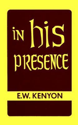 In His Presence 9781577700050