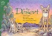 In the Desert 7057235