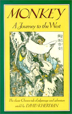 A Journey To The West