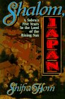 Shalom Japan: A Sabra's Five Years in the Land of the Rising Sun 9781575661117