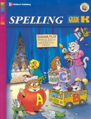 Spectrum Spelling, Kindergarten 9781577688303