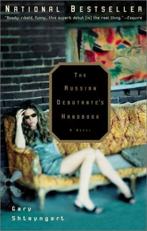 The Russian Debutante's Handbook 9781573229883