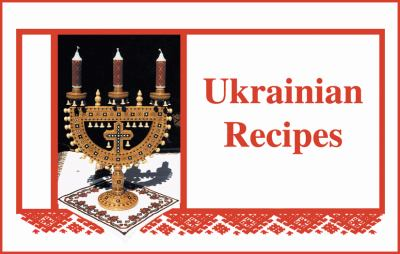 Ukrainian Recipes 9781572160194