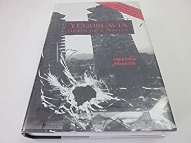 Yugoslavia 9781575000053