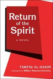 Return of the Spirit: A Novel 21071501