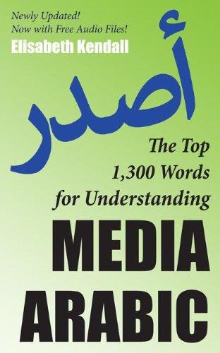 The Top 1,300 Words for Understanding Media Arabic 9781589019126