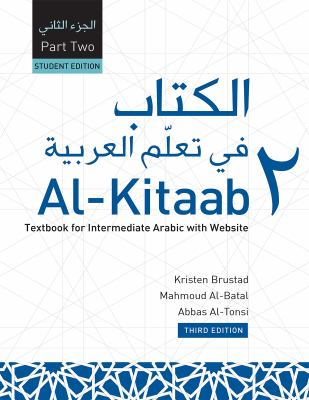 Al-kitaab Fii Ta Callum Al-cArabiyya: A Textbook for Intermediate Arabic: Part Two 9781589019621