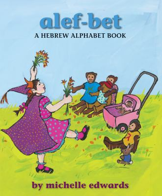 ALEF-Bet: A Hebrew Alphabet Book 9781588382337