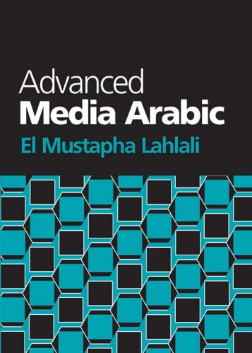 Advanced Media Arabic 9781589012202