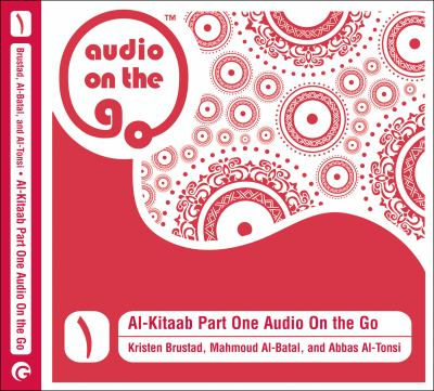 Al-Kitaab Part One Audio on the Go