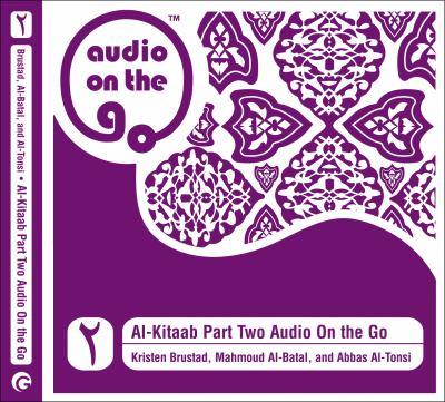 Al-Kitaab Part Two