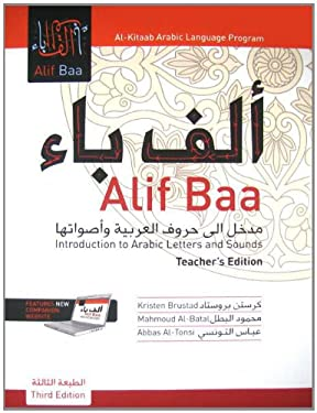 Alif Baa: Introduction to Arabic Letters and Sounds [With DVD] 9781589017054