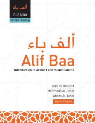 Alif Baa: Introduction to Arabic Letters and Sounds [With DVD] 9781589016323