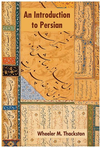 An Introduction to Persian 9781588140555