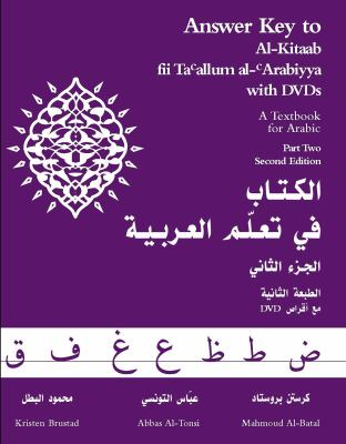 Answer Key to Al-Kitaab Fii Ta Callum Al-Carabiyya with DVDs: A Textbook for Arabic: Part Two 9781589010970