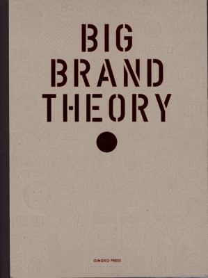 Big Brand Theory 9781584234456