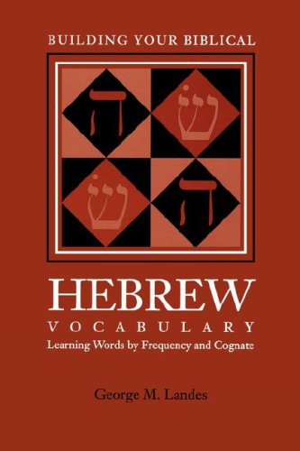 Building Your Biblical Hebrew Vocabulary: Learning Words by Frequency and Cognate 9781589830035