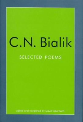 C.N. Bialik: Selected Poems 9781585676279
