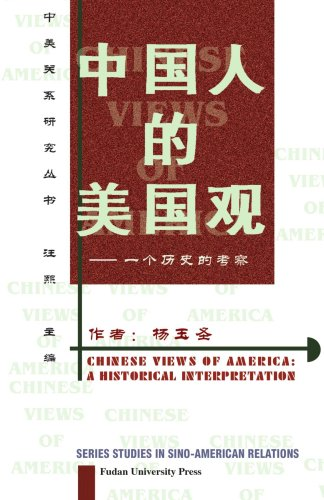 Chinese Views of America: A Historical Interpretation 9781583480489