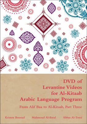 "DVD of Levantine Videos for ""Al-Kitaab"" Arabic Language Program: From Alif Baa to Al-Kitaab Part Three"