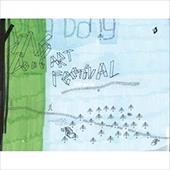 Ding Dong Art Festival 2006 7172953