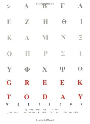 Greek Today Workbook 9781584653950