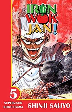 Iron Wok Jan Volume 5 9781588992604
