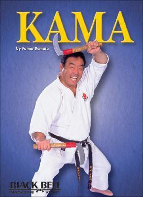 Kama 9781581332650