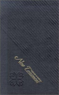 Korean/English New Testament 9781585162055