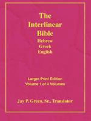 Larger Print Bible-Il-Volume 1 9781589604810