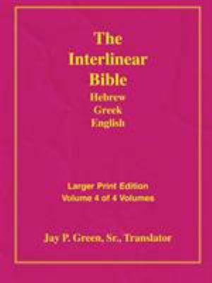 Larger Print Bible-Il-Volume 4 9781589604841