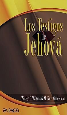 Los Testigos de Jehova 9781588020192