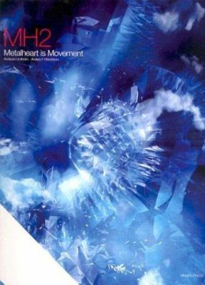 Mh2: Metalheart Is Movement [With DVD-ROM] 9781584231226