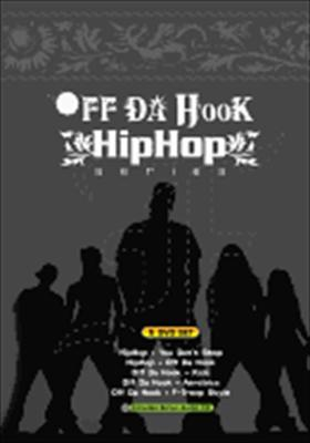 Off Da Hook: Collection