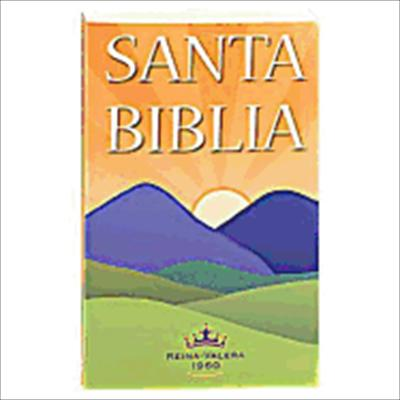 The Holy Bible, ESV