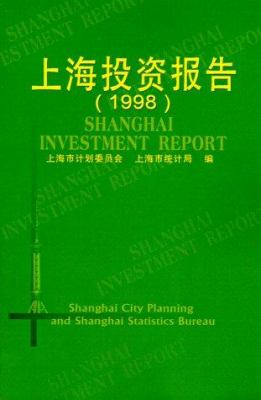 Shanghai Investment Report 9781583482605
