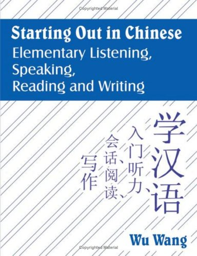 Starting Out in Chinese: Elementary Listening, Speaking, Reading and Writing 9781581124798