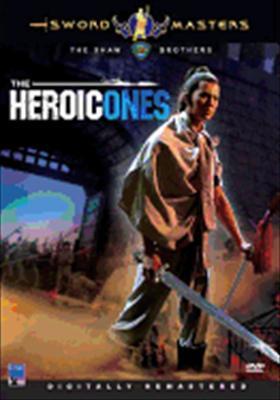 Sword Masters: The Heroic Ones