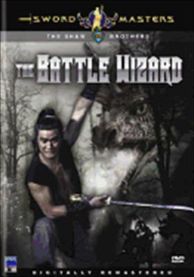 Sword Masters: The Battle Wizard