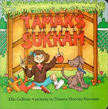 Tamar's Sukkah 9781580130547