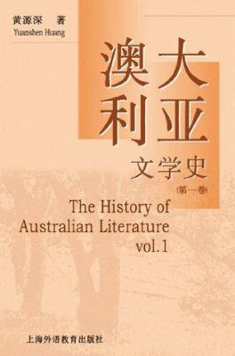The History of Australian Literature: Vol. 1 9781583483565