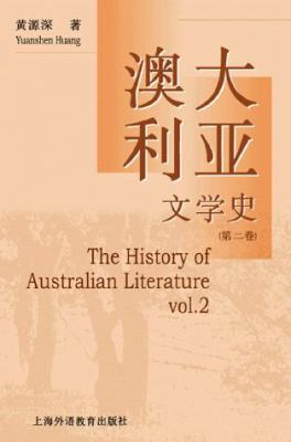 The History of Australian Literature: Vol. 2 9781583483626