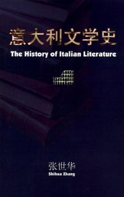 The History of Italian Literature 9781583483527