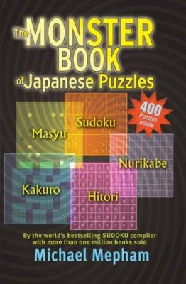 The Monster Book of Japanese Puzzles 9781585678327