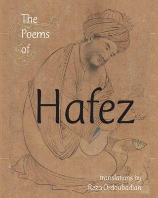 The Poems of Hafez 9781588140197