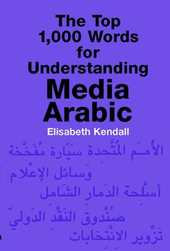 The Top 1,000 Words for Understanding Media Arabic 9781589010680