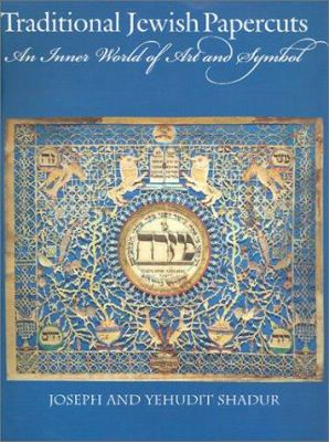 Traditional Jewish Papercuts Traditional Jewish Papercuts Traditional Jewish Papercuts Traditional Jewish Papercuts Traditional Jewi: An Inner World o 9781584651659